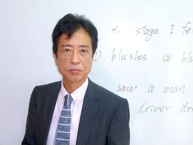 館長 三木伸夫